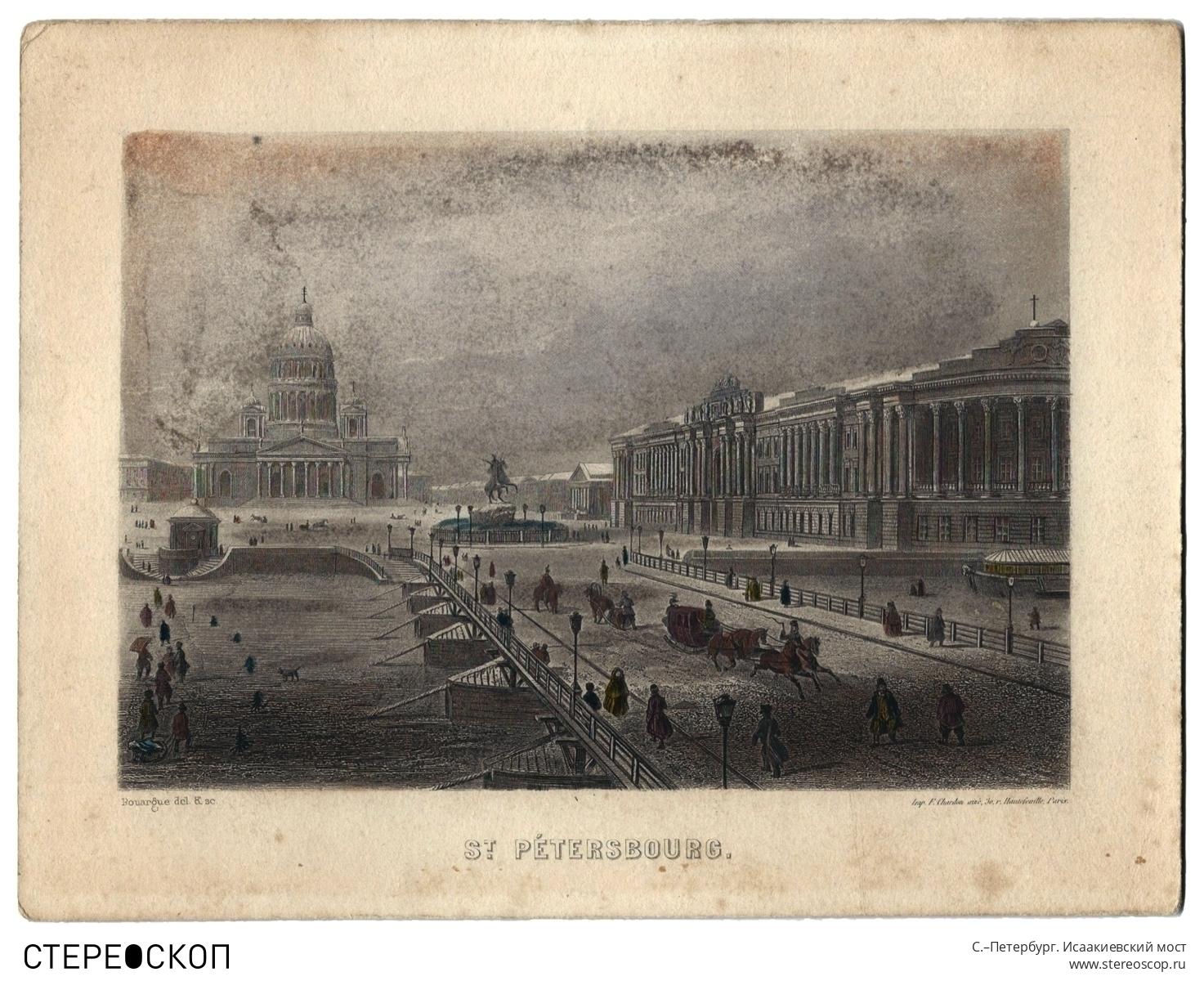 С.–Петербург. Исаакиевский мост