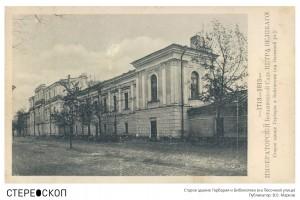 Императорский Ботанический сад Петра Великого. Старое здание Гербария и Библиотеки (на Песочной улице)