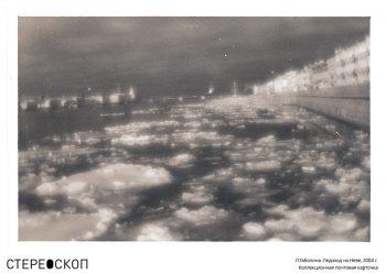 Ледоход на Неве. 2004