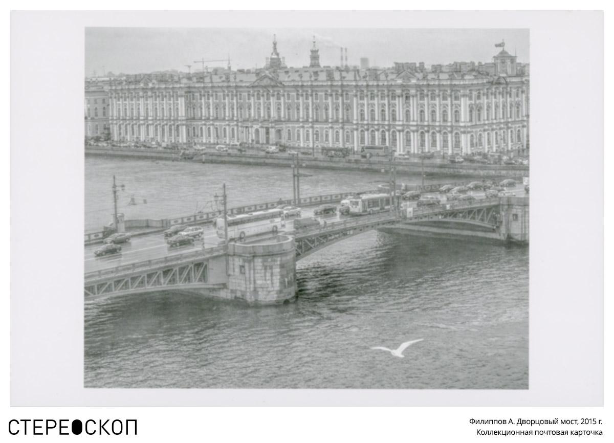 Дворцовый мост, 2015