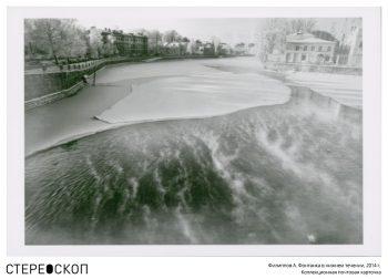Фонтанка в нижнем течении, 2014