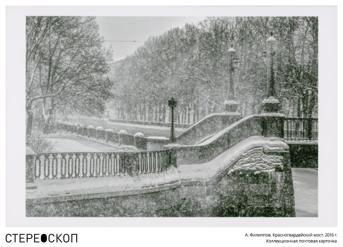 Красногвардейский мост, 2016