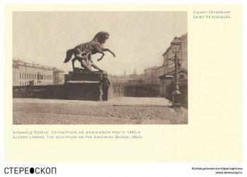 Скульптура на Аничковом мосту.