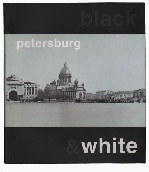 Чёрно-белый Петербург