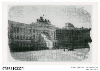 Надежда Кузнецова. Главный штаб. 2004